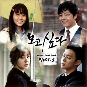 Korean-drama-I-Miss-You-OST-Part2-Jung-Dong-Ha