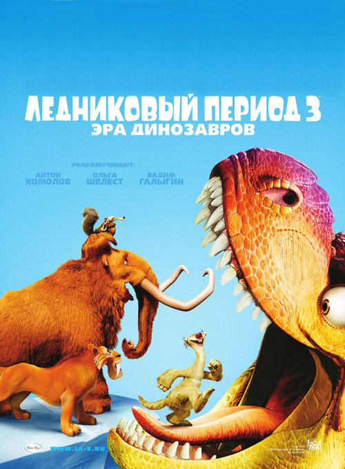 ice-age-3-funny-foreign-movie-poster