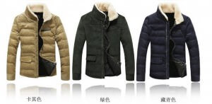 Zip-Up Padded Jacket